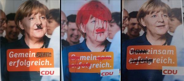 CDU04CombiPeq