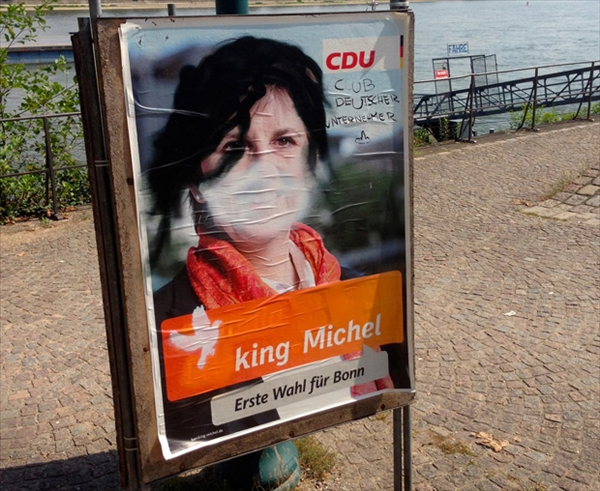 CDU09-Hambutg-via-Florian