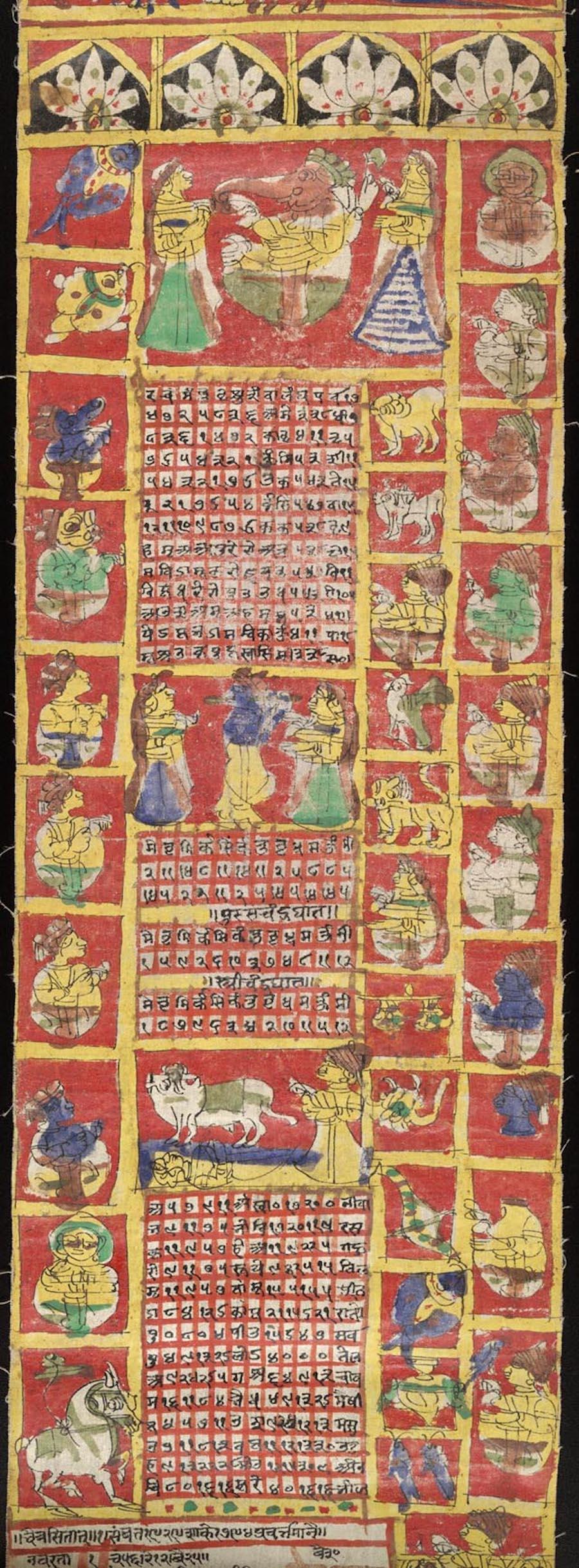 Hindu_calendar_1871-72