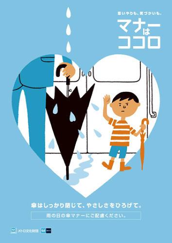 3023869-slide-201306b