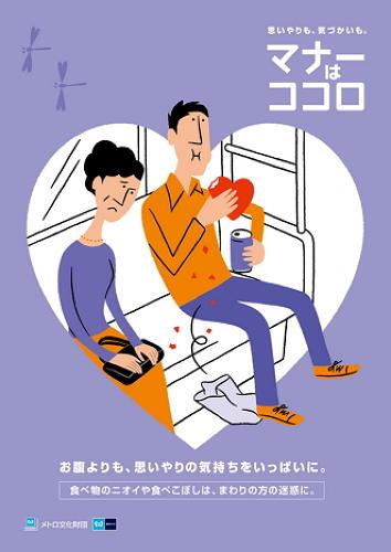 3023869-slide-201309b
