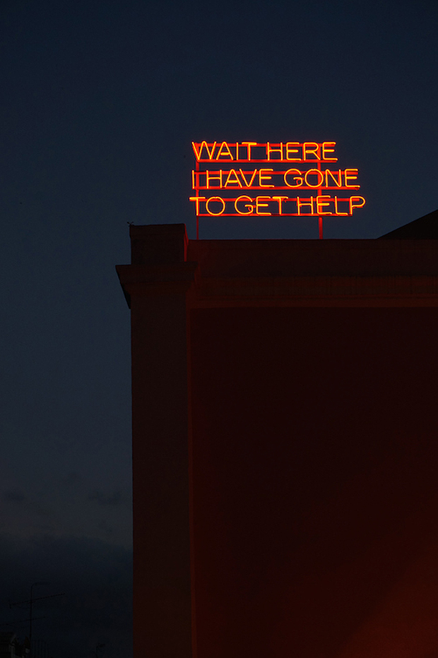WAIT_HERE2
