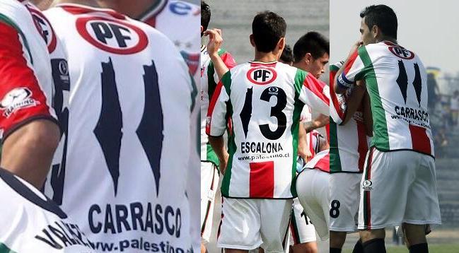 deportivo-palestino camisetas