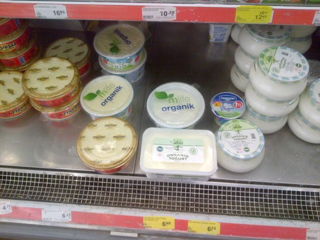 Organic_yogurt