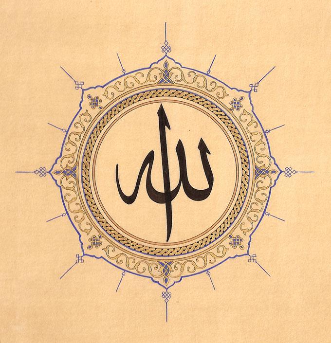 Allah_g