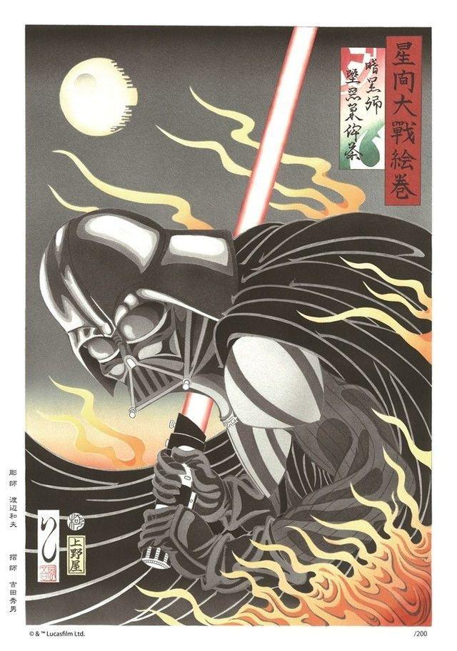 star wars japones