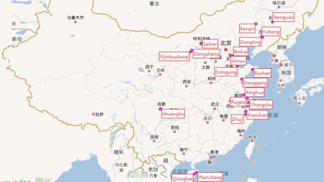 Mapa con las 20 ciudades fantasma localizadas mediante Big Data / Baidu