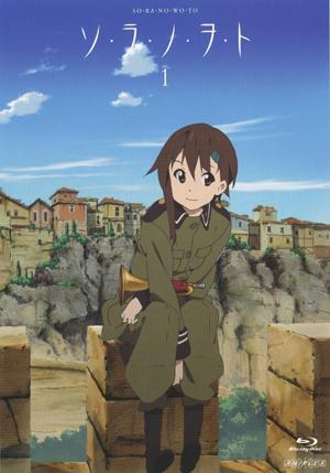 so-ra-no-wo-to-character-image-song-cd-kanata-negai-goto-kimi-to