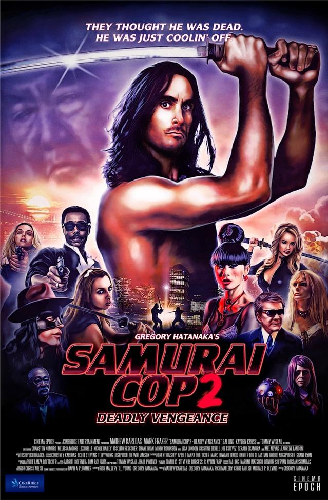 Póster-oficial-Samurai-Cop-2