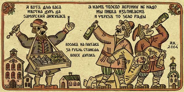Kuznetsov_09