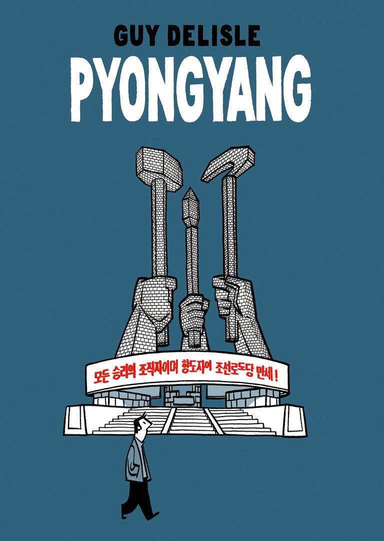 Astiberri pyongyang