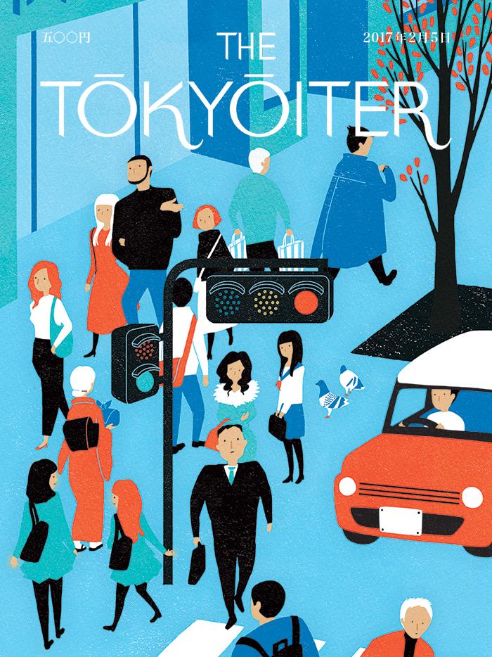 the-tokyoiter-ryokoichikawa