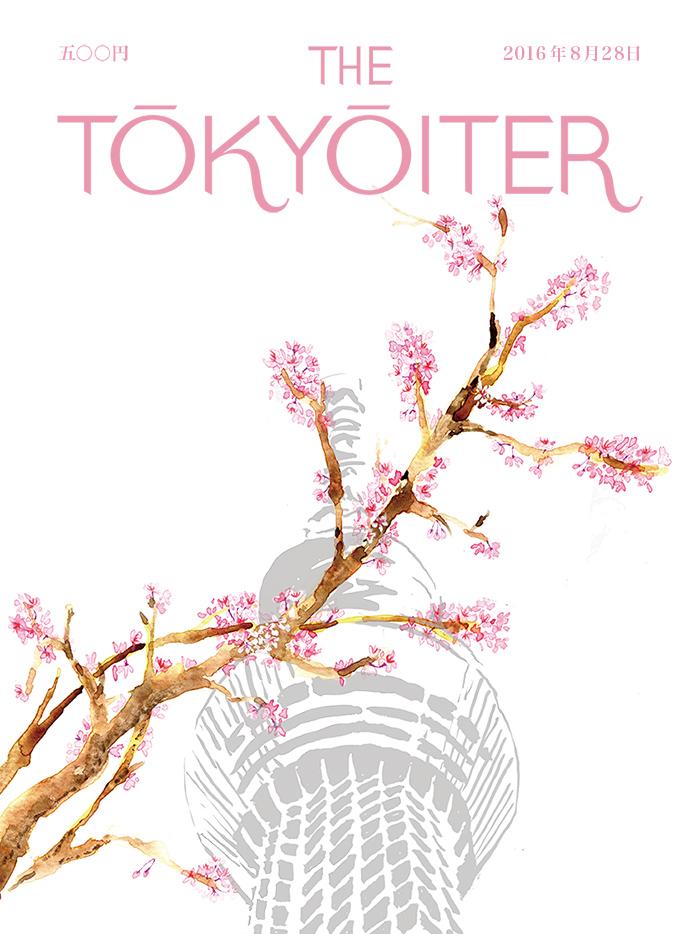 the-tokyoiter-aikosogo