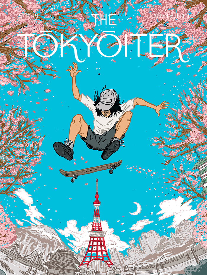 The TOKYOITER Templates