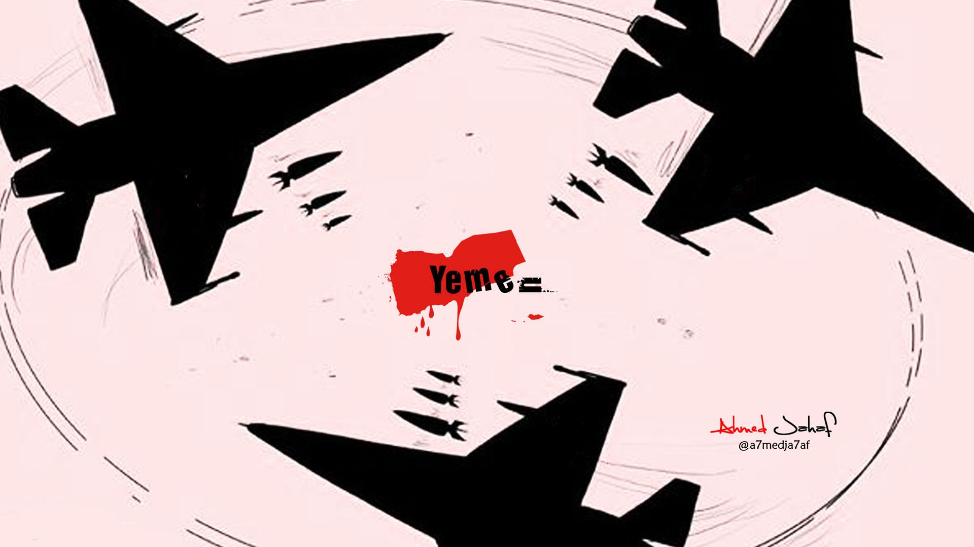 yemen-fly-bombs-ahmed-jahaf-digital-2016
