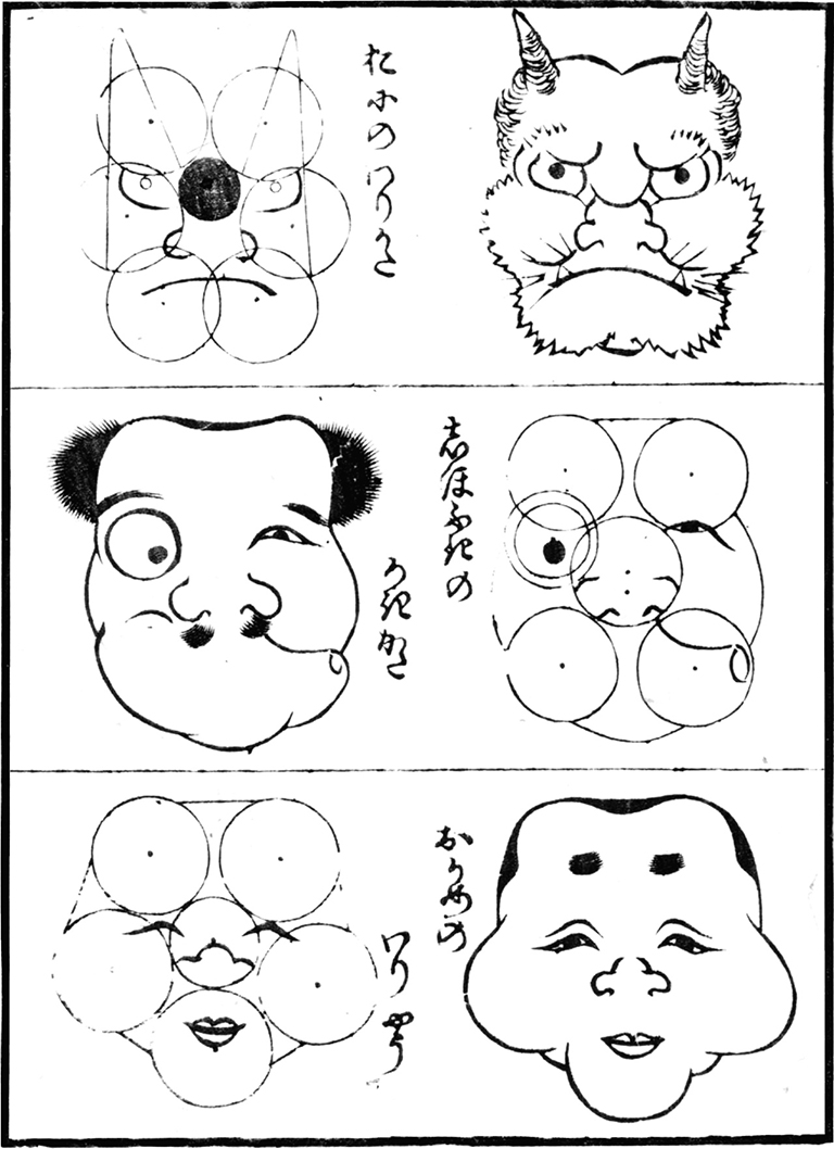 hokusai-7