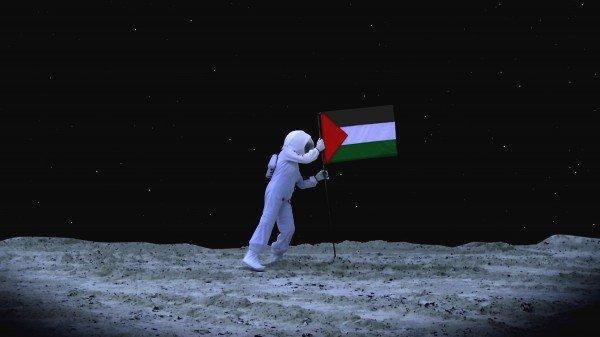 1. ASpaceExodus - FLAG