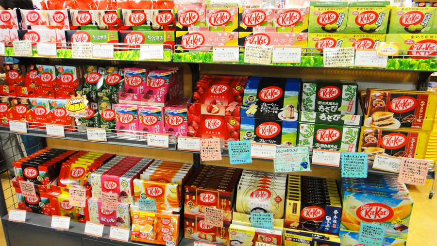 El paraíso japonés del KitKat