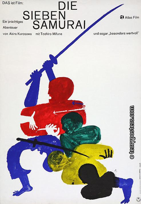 Los siete samuráis (1954)