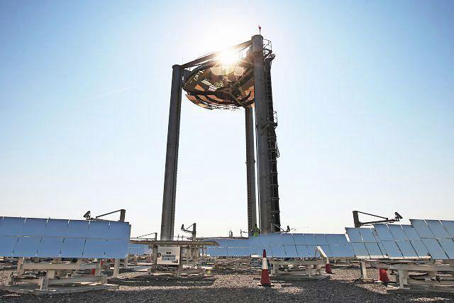 Concentrador de energía solar