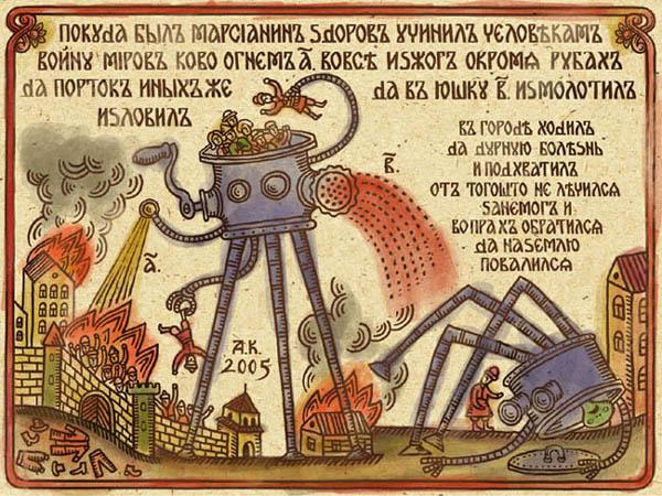 Kuznetsov_01