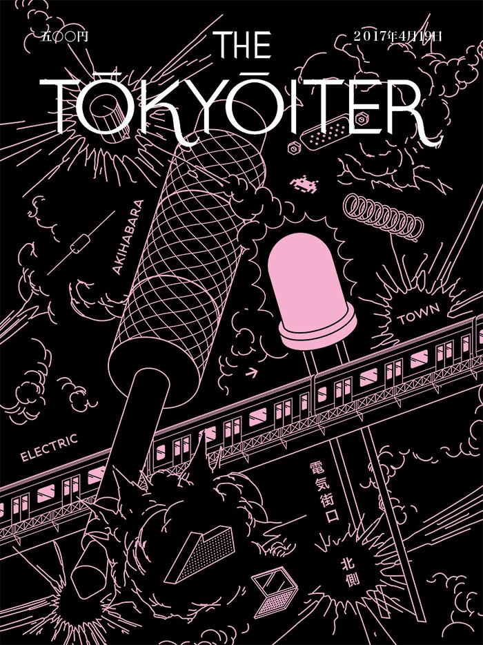 the-tokyoiter-yy-julienwulff