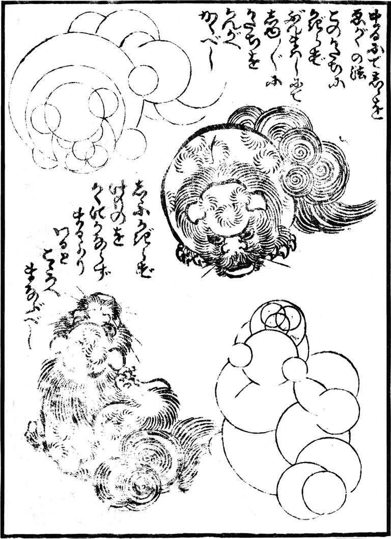 hokusai-3