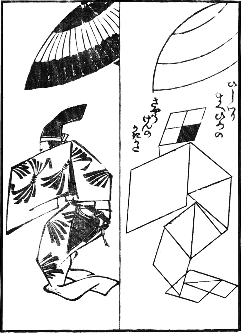 hokusai-4