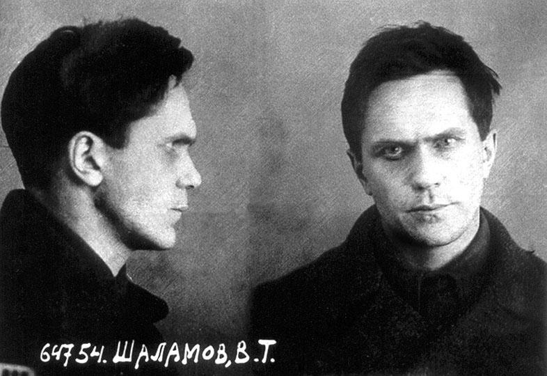 Ficha policial de Varlam Shalámov en 1937