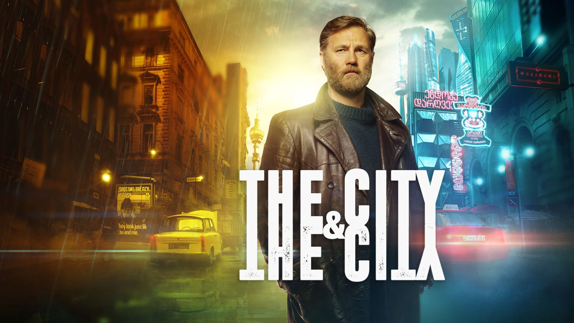 'La ciudad y la ciudad': cómo nos enseñan a no ver