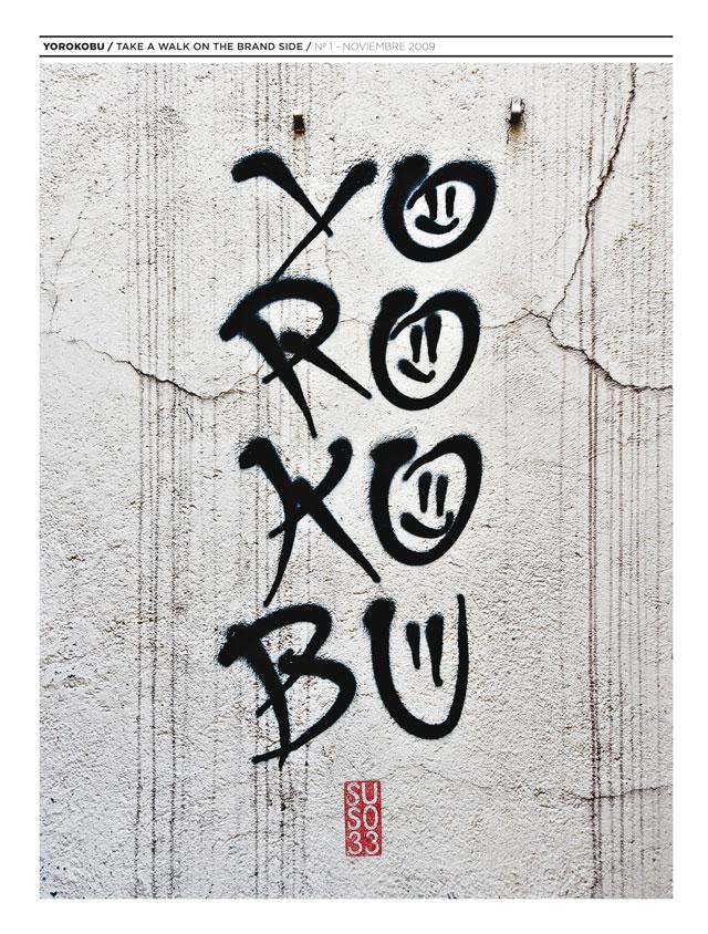 portada Yorokobu mayo