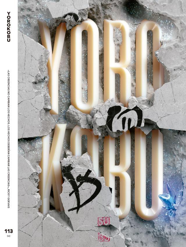 tavo studio yorokobu