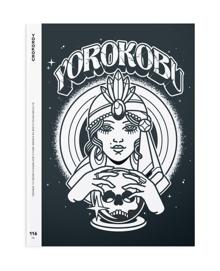 yorokobu-116